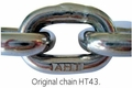Stainless Steel S4 Chain