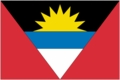 "12"" X 18"" Antigua Nylon Flag"