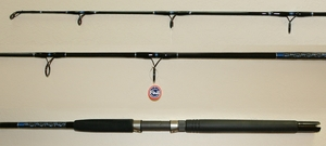H/C Custom Spinner Rods