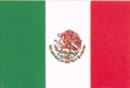 "12"" x 18"" Mexican Merchant Flag"