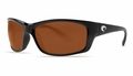Costa 580 Jose Sunglasses: Black / Copper - MFG#JO-11-OCP