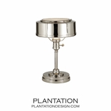 Kensington Task Lamp | Polished Nickel