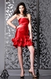 Homecoming dress 1420