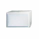 STANDARD KEY-LOCK SINGLE-FOLD TOWEL DISPENSER WHITE