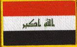 Iraq Flag Patch - Rectangle (New Design)