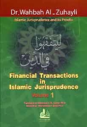 Financial Transactions In Islamic Jurisprudence 1/2