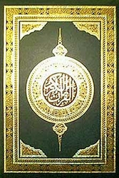 Quran Golden - Large deluxe