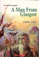 A Man From Glasgow (Dual English-Arabic)