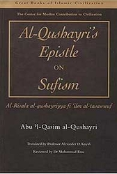 Qushayri's Epistle on Sufism
