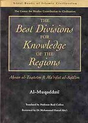 Best Divisions For Knowledge of Regions