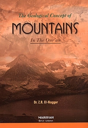 Geological Concept of Mountains in the Quran