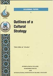 Outlines of a Cultural Strategy