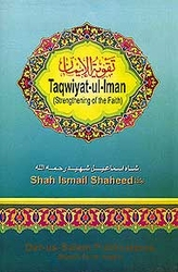 Taqwiyat ul Iman (Strengthing the Faith)