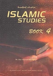 Islamic Studies Book 4