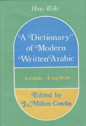 Hans Wehr A Dictionary of  Modern Written Arabic: Arabic-English