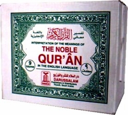 The Noble Qur'an  English 1/9