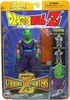 Dragonball Z Striking Z Fighters Piccolo Figure