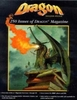 TSR AD&D Dragon Magazine Archive CD ROM