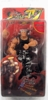 Street Fighter IV Survival Mode Guile Figure