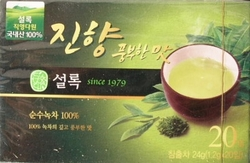 Korean Green Tea B