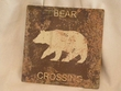 Rustic Tin Sign 11x11 -Bear  (P58)