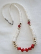 "American Indian Necklace - 22"" White Shell & Red Coral"