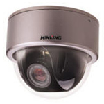 AES420A Outdoor Low Speed Vandal proof Mini P/T Dome Camera