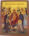 Icon of the Synaxis of the Saints of Carpatho-Rus