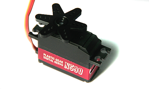 KDS Digital tail servo N590