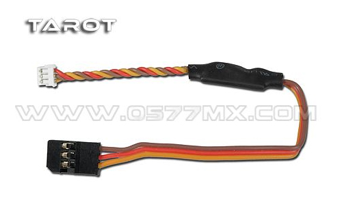 Tarot ZYX-S DSM2/DSMJ Satellite Receiver Connector Wire ZYX09