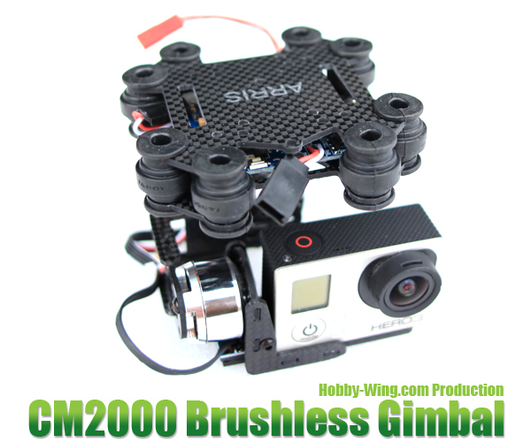 ARRIS CM2000 Gopro2/3 Brushless Motor Gimbal V5.0 (2013-08-26 Update)