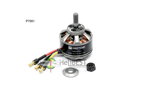 XAircraft Brushless Motor P7001