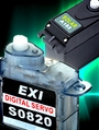 Digital Servo