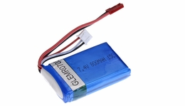 Battery(7.4v 800mAh) HM-5-4Q3-Z-20
