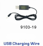 USB Charing Wire