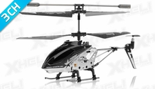 Hero RC H288 Gyro Star RC Remote Control 3 channel Metal Micro Helicopter Genuine and Manufactured by Syma S107/S107G OEM w/ bonus blades, balance bar, connect buckle, tail blade & tail decoration (Black)