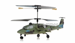 SX28034 Gyroscope Helicopter 3 Channel RC Remote Control