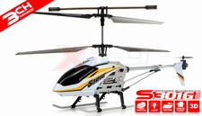 "Syma S301G Metal RC Helicopter 18"" 3 Channel RTF + 27 mhz Transmitter with GYRO (Yellow)"