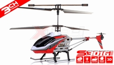 "Syma S301G Metal RC helicopter 18"" 3 Channel RTF + 27 mhz Transmitter with GYRO (Red)"