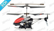 Syma S107C 3-channel Coaxial Mini Metal Spy Cam Helicopter w/ Gyro (Black)