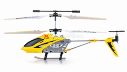 S107 Helicopter Replacement Parts (Yellow)