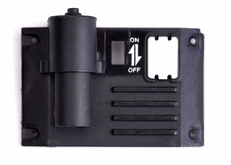 Main frame cover(left) 67P-9094-18