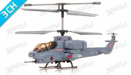 SYMA S036G Gunship 3 Channel RC Helicopter w/ Gyro (Grey)