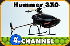 Colco 4-Channel Hummer 370