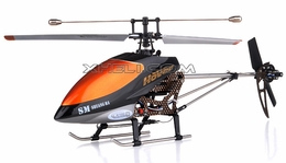 Double Horse 9100 3-Channel Sports  Helicopter w/ Built in Gyro RC Remote Control Radio