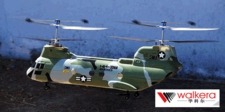 Walkera Tandem Helicopters