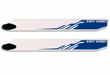 BLUE Wooden blade 275*32*4.5mm EK4-0004L