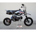 SSR 110dx Pro Model Dirt Bike - Pit Bike.