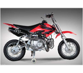 Lancer MDL 110cc Kids Mini Size Dirt Bike - FREE MX Gloves - FREE Training Wheels - Free Shipping!