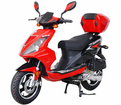 BMS Grand Prix Deluxe 150cc Scooter.  NEW 2011-12 model! Calif Legal! / FREE Leather Jacket, FREE Lock, FREE Gear & FREE Helmet with Purchase_$420-Value all FREE! +FREE SHIPPING!